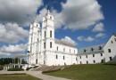 Tour della Lettonia in 8 giorni
