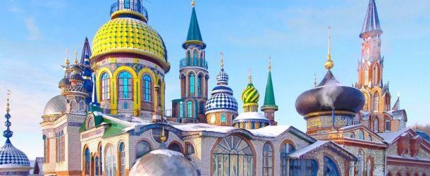 Capitali Russe e Tatarstan