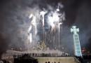 Capodanno a Tallin
