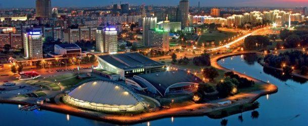 Il Gran Tour dei Paesi Baltici e della Bielorussia