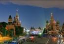 Capitali Russe e Anello d'Oro