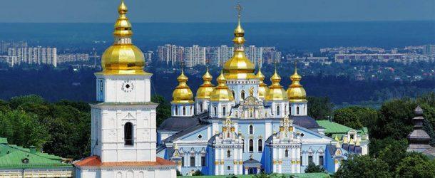 Tour Classico dell'Ucraina
