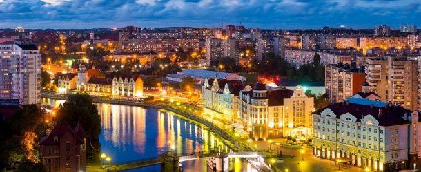 Tour delle Repubbliche Baltiche e Kaliningrad